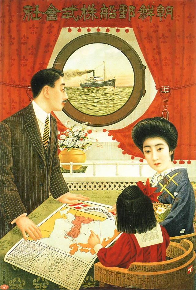 ship_poster_ad_14.jpg